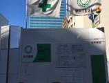 TUTU名古屋新築工事 2工区基礎コンクリート打設