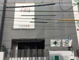 TUTU名古屋新築工事 外部内部足場組立