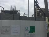 昭和区緑町PJ建設工事 1F躯体コンクリート打設
